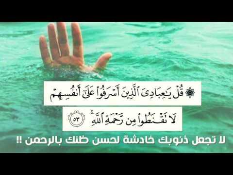 تلاوة روحانية خالد الجليل 1 Youtube