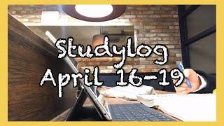 (Eng)[Studylog]19.04 #05 '임용고시…