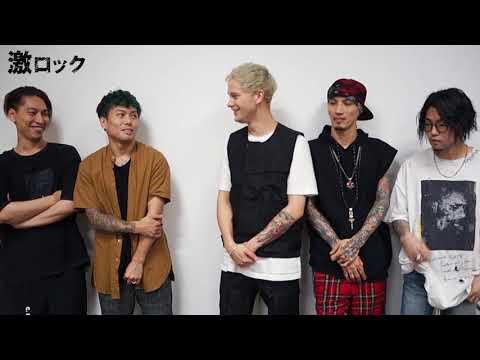 """coldrain、""""どんなアルバムになってますか?Sugiさん"""" 2年ぶりのニュー・アルバム『THE SIDE EFFECTS』リリース!―激ロック 動画メッセージ"""