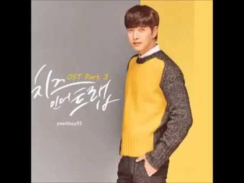 Such - Kang Hyun Min, Jo Hyun Ah (Urban Zakapa) Lyrics