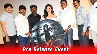 Full : Lisaa Movie Pre Release Event | Anjali | Sivaji Raja | New Telugu Movies | Daily Culture
