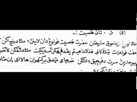 Copy of Hizbul kaf 40 @ Doa kaf 40