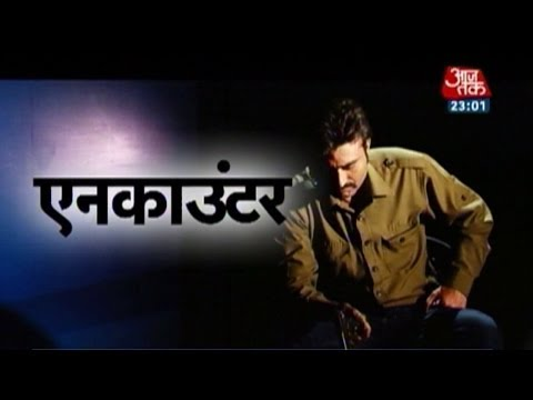 Vardaat: Encounter of gangster Shri Prakash Shukla (PT 2)