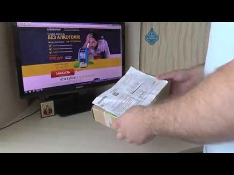 Капли Алко Барьер: цена, доставка, обзор упаковки
