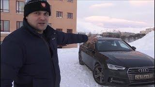 Когда НЕМЕЦ новый. Audi A4 за дорого.