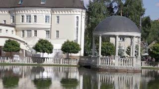 Красивая свадьба в парк-отеле Дворянское гнездо г. Королев