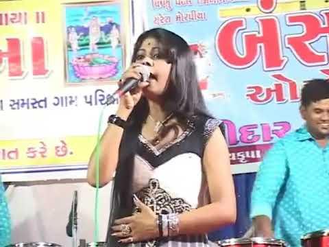 Maa Seri valavi saj karu Gujarati Garbo..singer by kavita das. Bansari Orchestra Patan. - 9898259583