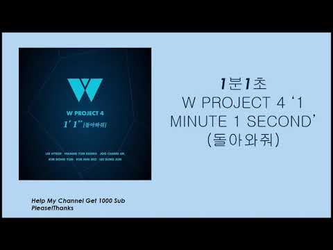 W PROJECT 4 '1 MINUTE 1 SECOND' (1분1초 (돌아와줘))