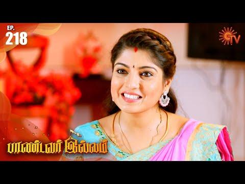Pandavar Illam - Episode 218 | 4 August 2020 | Sun TV Serial | Tamil Serial