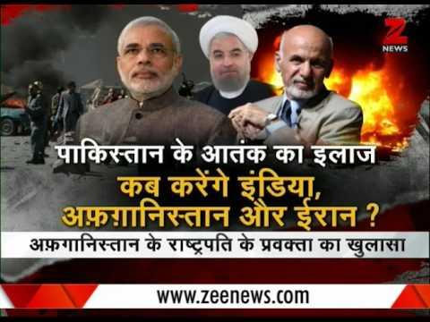 Afghanistan blames Pakistan's ISI for Kabul blast|अफगानिस्तान ने काबुल धमाके में पाक को दोषी ठहराया