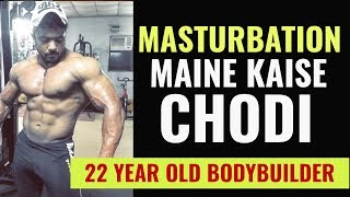 Kaise chodi yeh aadat | 22 year old bodybuilder speaks with Tarun Gill