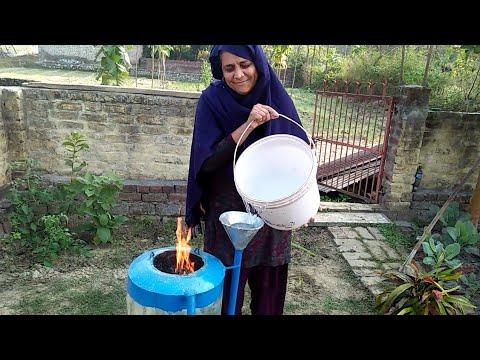 WOOD FIRE HOT WATER HEATER - Hammam