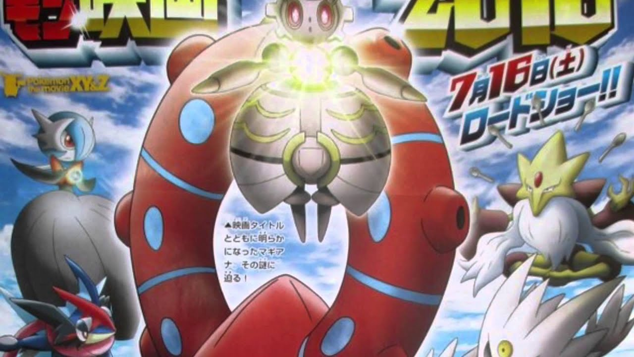 new pokemon movie poster youtube