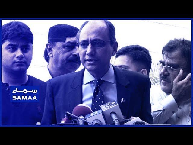 Saeed Ghani Media Talk | SAMAA TV | 24 April 2019
