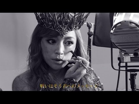 浜崎あゆみ / We are the QUEENS【Digital Single 2016.9.30 release】