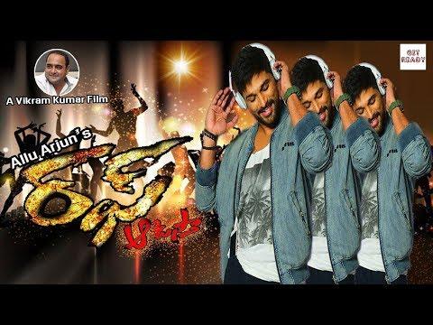 Allu Arjun Next Movie Rough Adistha | Allu Arjun Impressed With Vikram Kumar Script | Get Ready