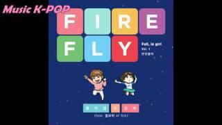 Hwang Chiyeul & Eunha - Firefly (feat. Lil Boi)[AUDIO/MP3]