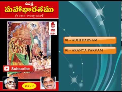 Telugu Shlokas and Mantras || Mahabharatham Pravachanam in Telugu Usha Sri Vol 1