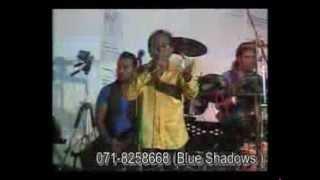 Punsiri Soysa With Blue Shadows Sri Lanka