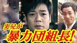 【毎日更新】チャンネル登録お願いします♪→ ネプチューンの名倉潤さんが...