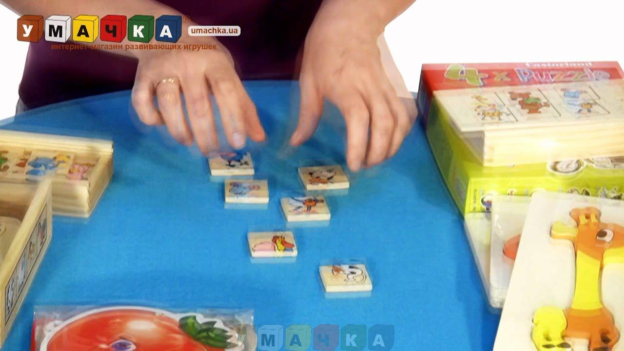 развивающие игрушки для детей 1 года купить - YouTube