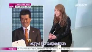 [Y-STAR] Ailee interview (에일리, '하루하루 발전하는 가수가 될게요!')