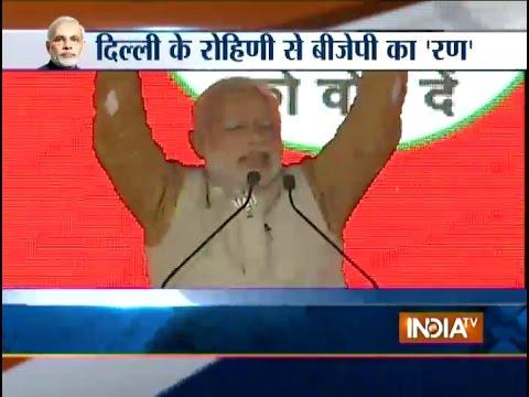 LIVE: PM Narendra Modi Addresses Rally in Rohini, Delhi - India TV