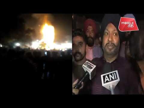 पंजाब ट्रेन हादसे के चश्मदीद का बयान | Punjab Tak