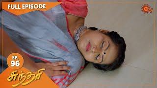 Sundari - Ep 96 | 29 July 2021 | Sun TV Serial | Tamil Serial