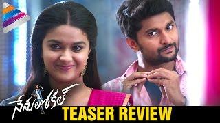 Nenu Local Movie Teaser | Review | Nani | Keerthy Suresh | #NenuLocal Latest Telugu Movie 2016