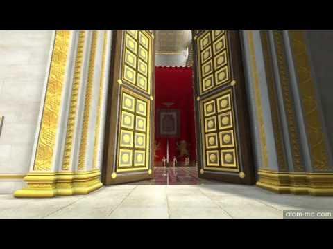 Report From Jerusalem >> בית המקדש - הורדוס - Jerusalem Temple - Herod - YouTube
