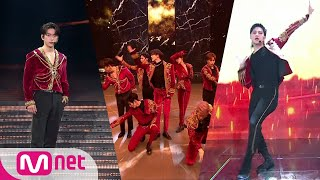 [2020 MAMA] GOT7_NOT BY THE MOON | Mnet 201206 방송 Resimi