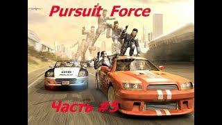 Прохождение Pursuit Force: (PSP) (CFW) Часть #5