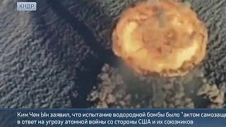 Ядерное испытание в КНДР  т.е. в северной Корее жесть