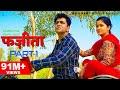FAZEETA फज़ीता Part-1 film   Uttar Kumar   Kavita Joshi   Rajlaxmi