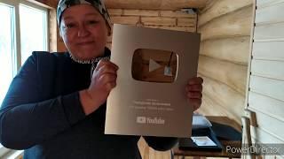 КНОПКА ОТ ЮТУБ 100000