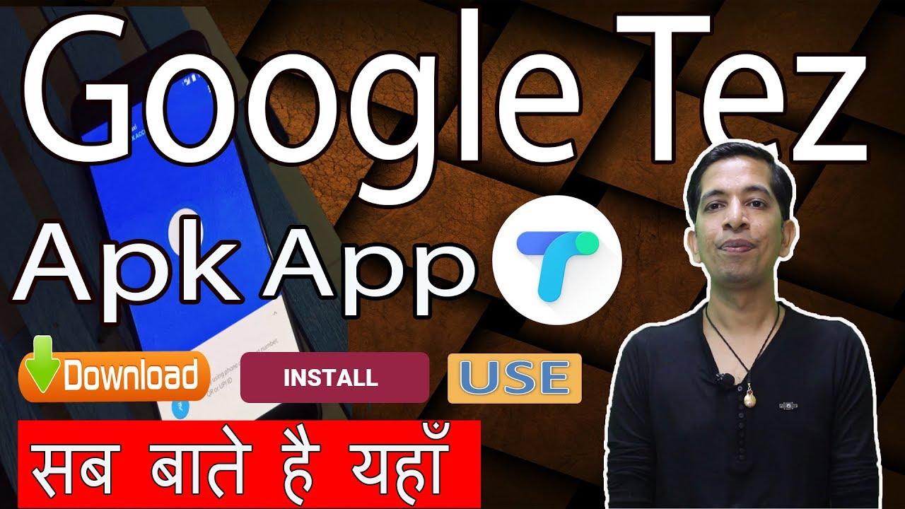 Google Tez Apk App