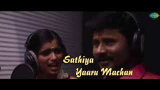 Chinna macha Enna pulla status song tamil