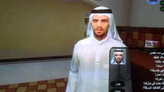 Dubai Police SWAT Trailer #2