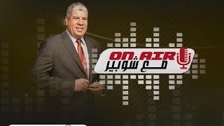 بالفيديو إسلام الشاطر يتوقع خسارة الزمالك في مباراة العودة -