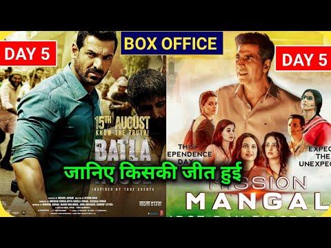 mission-mangal-vs-batla-house,-mission-mangal-movie-collection,-batla-house-box-office-collection