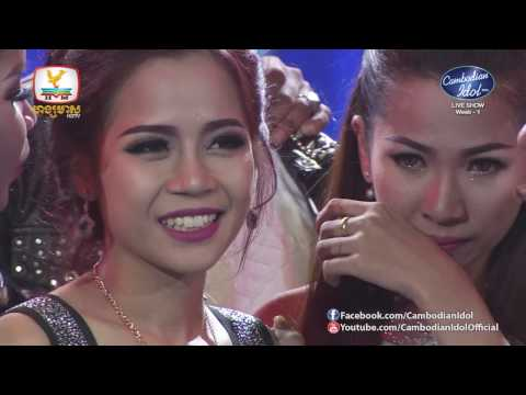 Cambodian Idol Season 2   Live Show Week 1   លទ្ធផល
