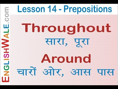 Throughout (सारा, पूरा), Around (चारों ओर)   Prepositions