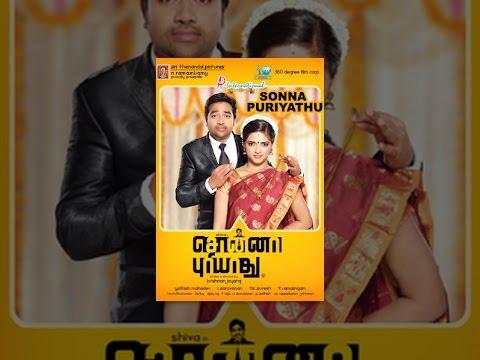 Sonna Puriyathu