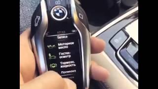 BMW 7 серия G11 ключ от машины(Размерчик конечно великоват, но функционал хороший)) Ссылка на нашу группу в Facebook https://www.facebook.com/ISeemir/ Ссыл..., 2016-01-19T12:29:08.000Z)