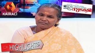 Jevitham Sakshi 25 05 2015 Highlights
