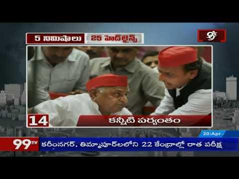 5 Mins 25 Headlines | 8AM News | Morning News | 20-04-2019 | 99TV Telugu