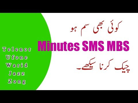 How to check remaining minutes, sms and internet data thumbnail