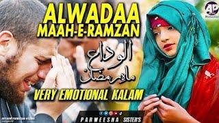 Alvida Alvida Mah E Ramzan   2020 Ramadan    Parweesha Sister Official Video