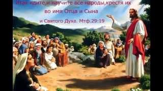 """""""Год для Иисуса"""" церковь """"Хлеб Жизни"""" г. Омск"""